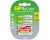 GP Rechargeable AAA Batteries